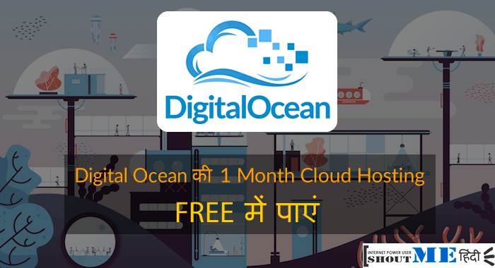 Digital Ocean Month Free Hosting