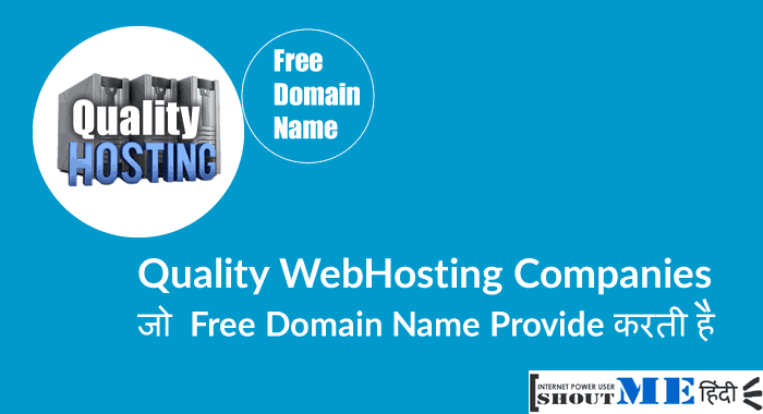 Quality Hosting With Free Hosting