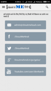 ShoutMeHindi Android App