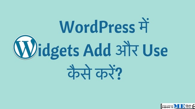 Wordpress Me Widgets Kaise Add Kare