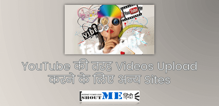 Upload videos on Youtube like sites